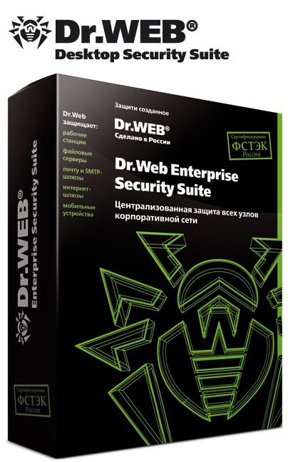 Dr.Web Desktop Security Suite