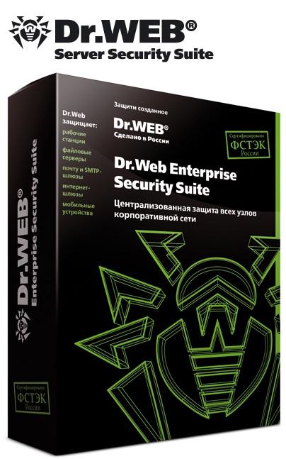 Dr.Web Server Security Suite