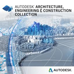 Коллекция для проектирования и строительства промышленных и гражданских объектов